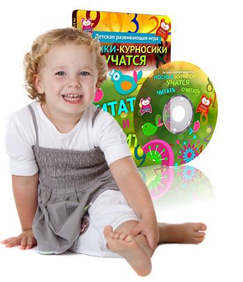 развивающая игра для детей