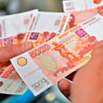 Сильные заговоры, как привлечь деньги и удачу в свою жизнь